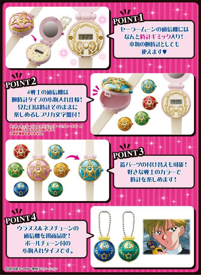 Sailor Moon Communicator Watch Gashapon 2016 Avec Images