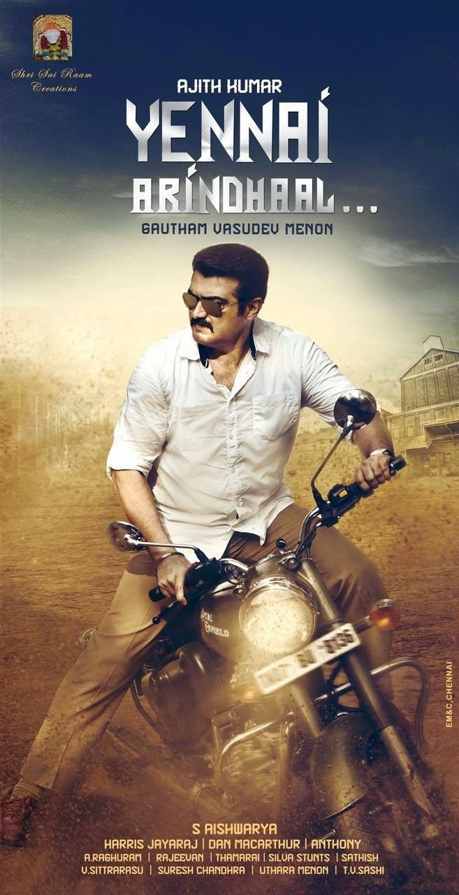 Ajith Kumar In Yennai Arindhaal Tamil Movie First Look