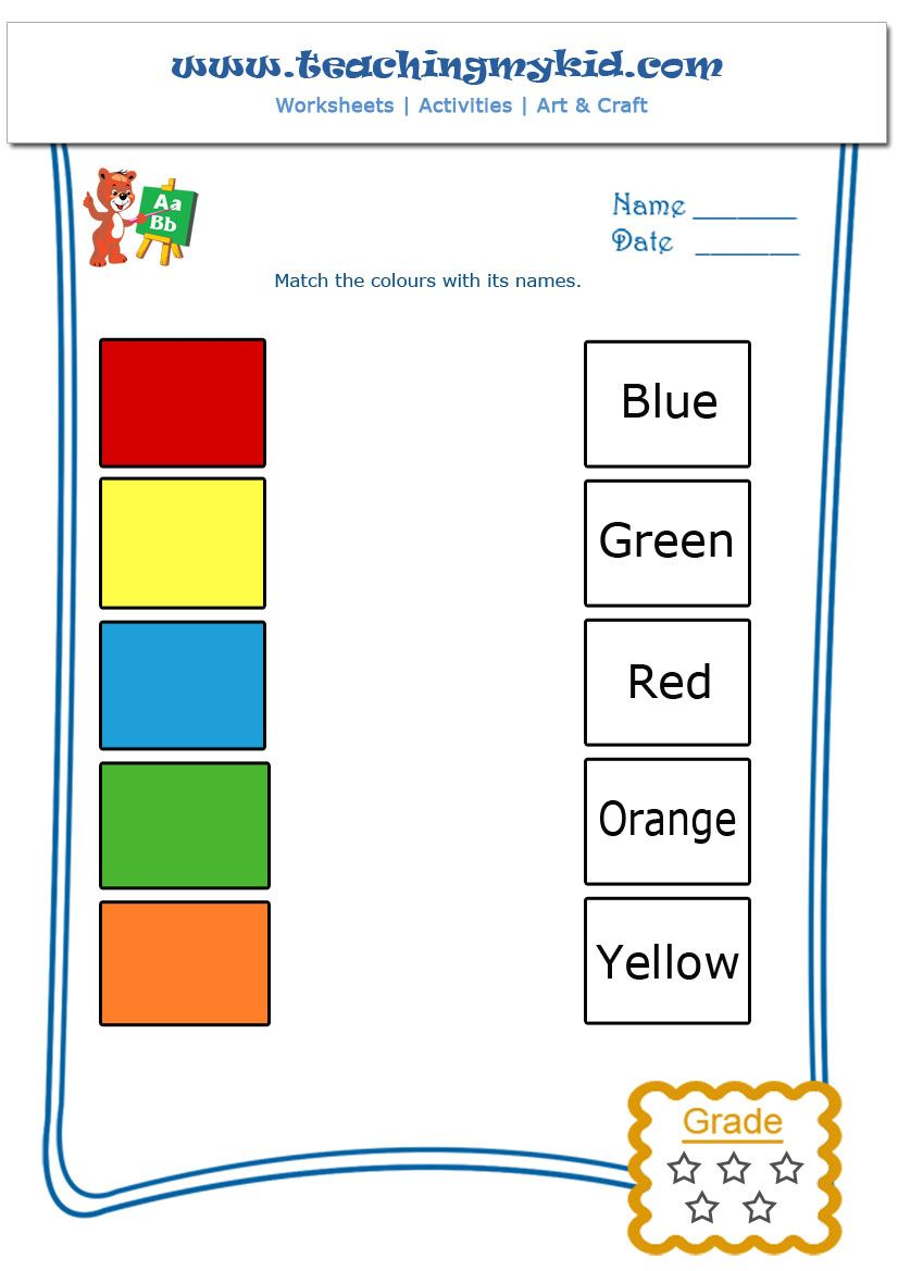 Free preschool printablesMatch the colours with its names