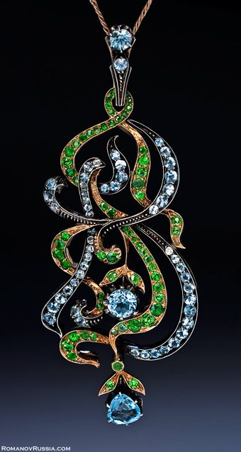 Art Nouveau Rose Gold, Aquamarine and Demantoid Pendant made in Russia between 1908 and 1917