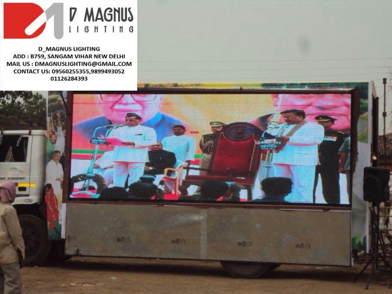 Dmagnus lighting is a 360 degree promotion marketing