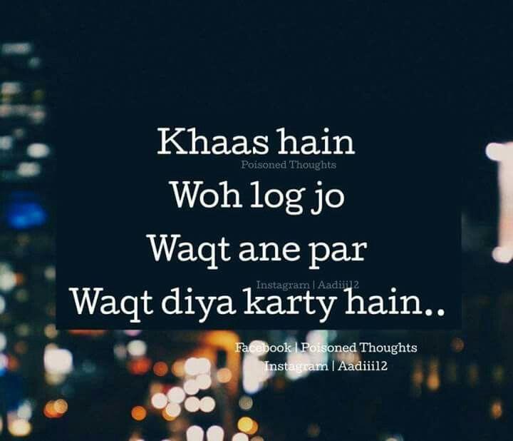 Urdu Tattoo Quotes: Pin By Soomal Zulfiqar On Urdu