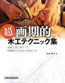 資料をさがす   多賀城市立図書館_SP