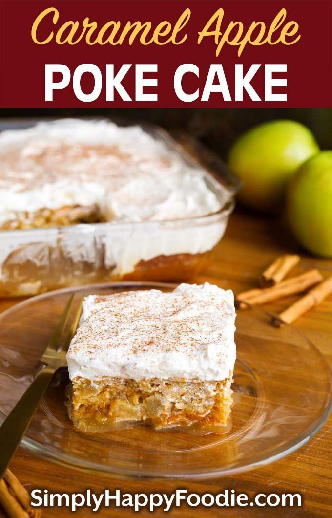 Caramel Apple Poke Cake is an easy to make, decadent cake that is perfect for a potluck, office party, or a picnic! This delicious caramel apple potluck cake will impress your friends and satisfy any sweet tooth!