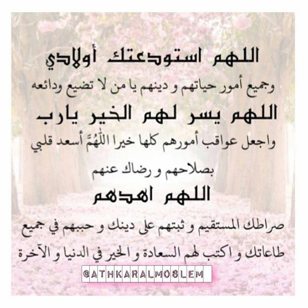 Instagram Photo By Mostafa Uosman Feb 11 2016 At 7 01am Utc Apprendre L Islam Citation Citations Arabes