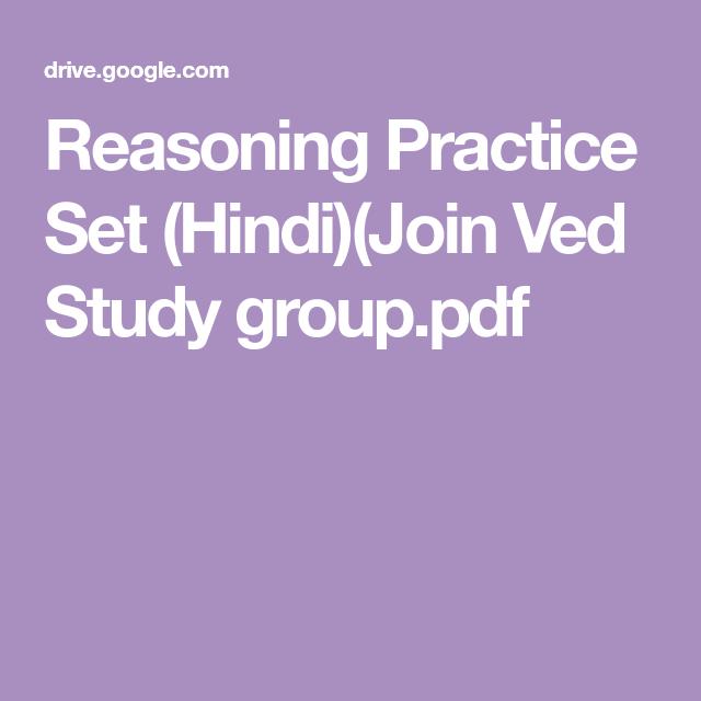 Reasoning Practice Set (Hindi)(Join Ved Study group pdf