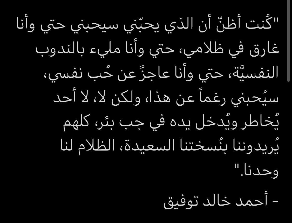 Pin By سارهـ On I Like It Words Math Arabic Calligraphy
