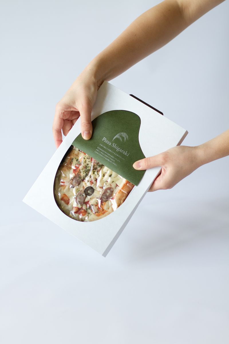 pizza shigaraki package design pinterest packaging design rh pinterest com