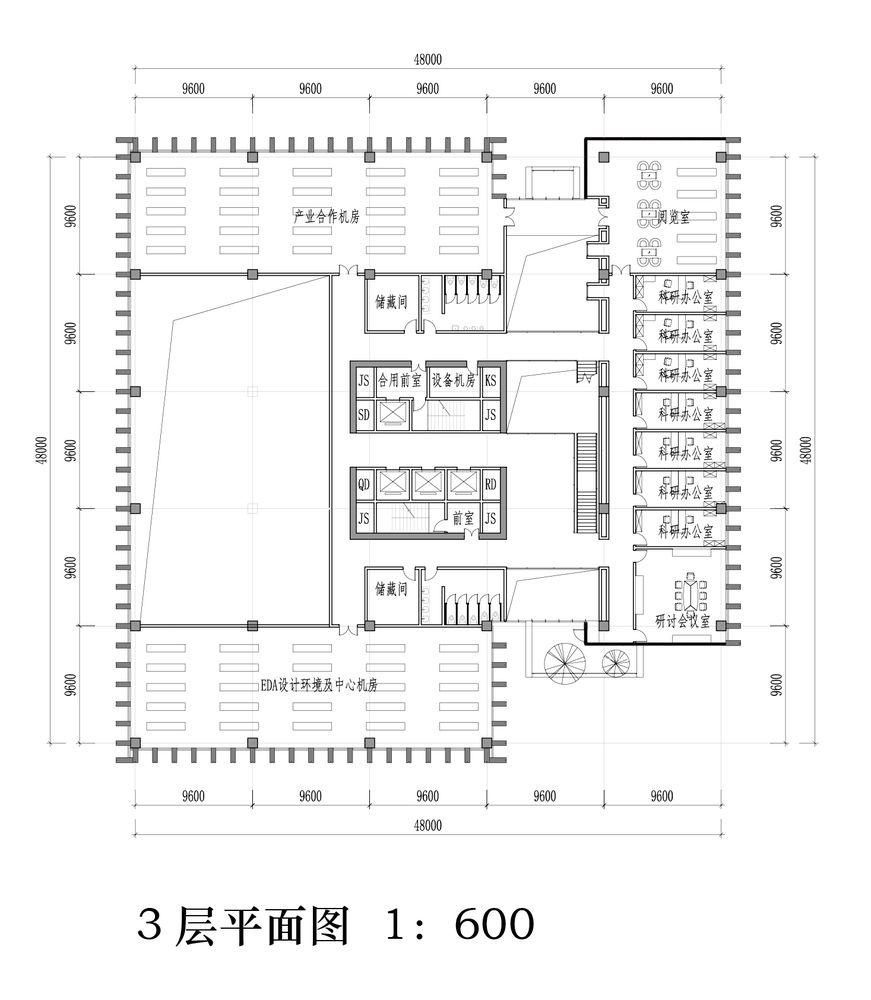 Gallery of Shenzhen Tsinghua University Graduate School Innovation Center /  CAPOL - 34 in 2020   Tsinghua university, University graduation, Graduate  school