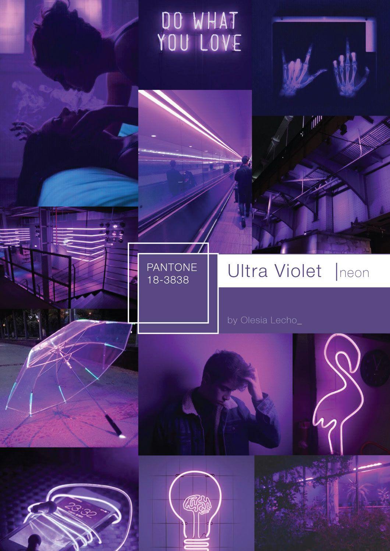 Цвет Pantone 2018 - Ultra Violet (neon) Коллаж Olesia ...