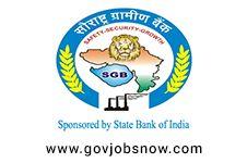 online application form of regional rural bank 2014