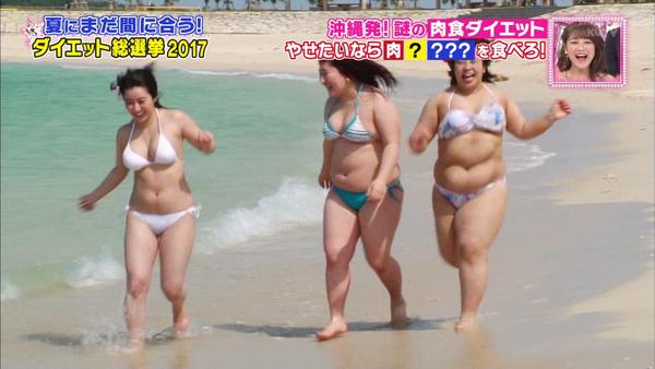 コシヒカリ 水着 餅田