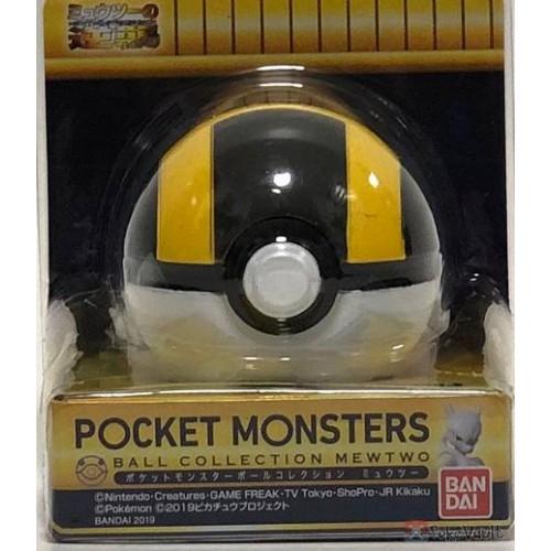 Pokemon 2019 Bandai Pokeball Collection Mewtwo Series Ultra Ball Candy Dispenser Pokemon Mewtwo Bandai
