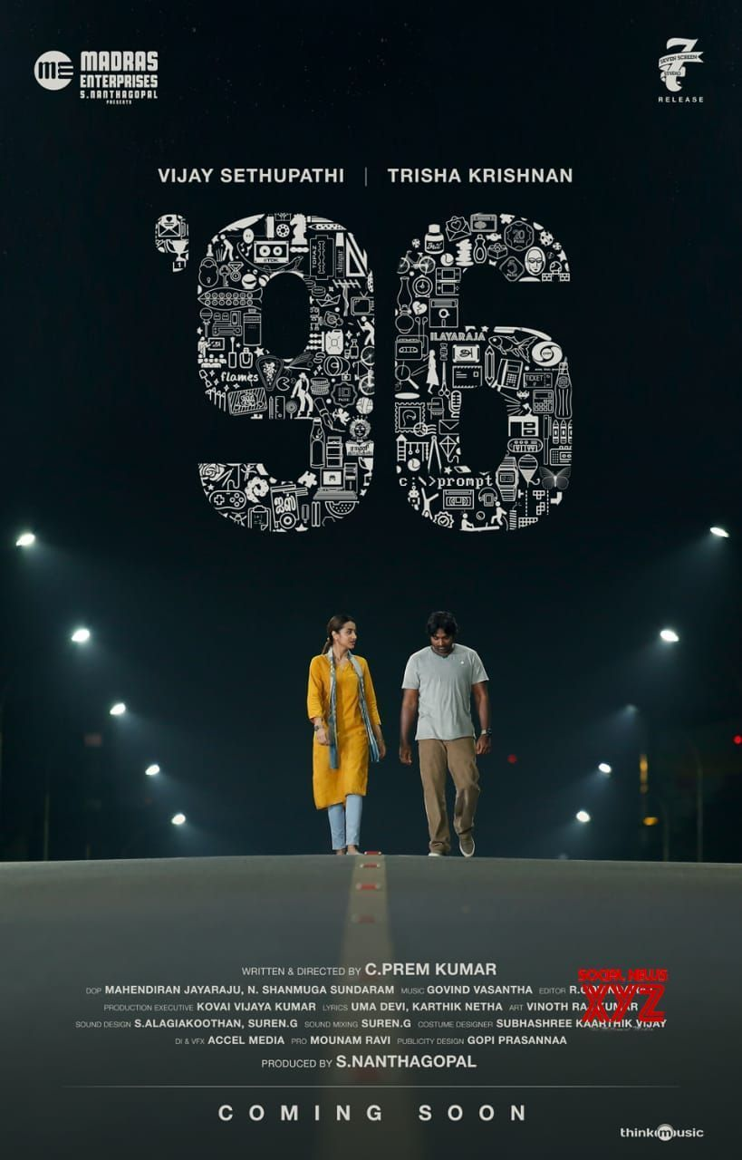 96 movie tamil songs download mp3