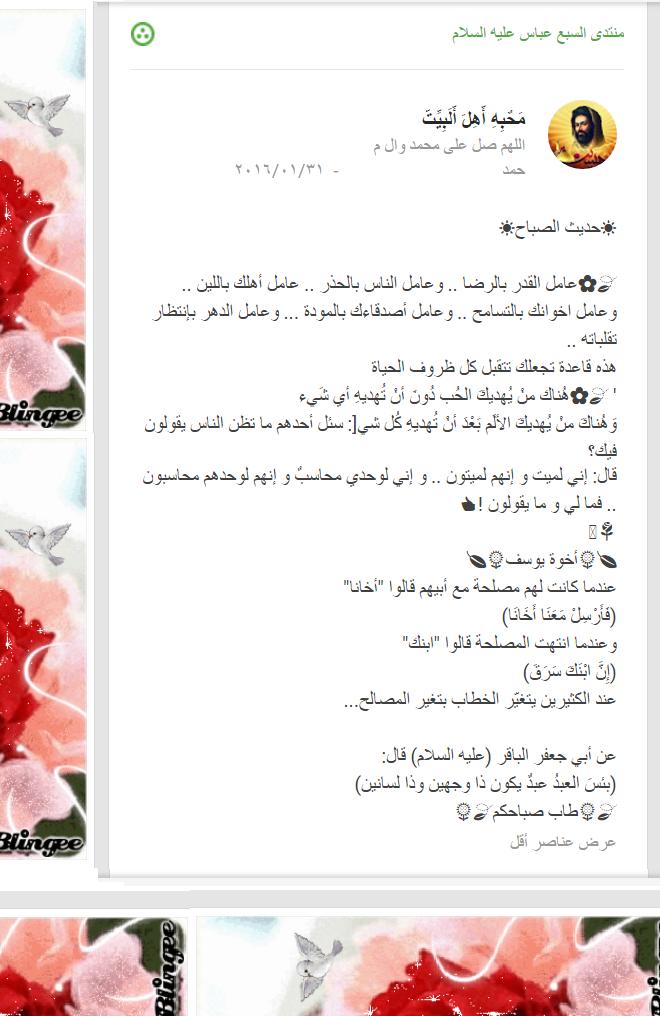 Pin By بسم الله الرحمن الرحيم On عربي Bullet Journal
