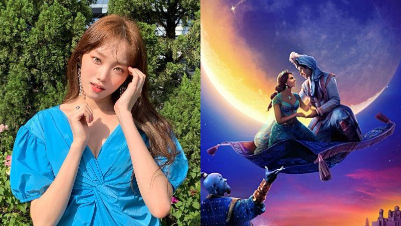 [SBS Star] Lee Sung Kyung's 'A Whole New World' Cover Regains Attention Following the 'Aladdin' Hype