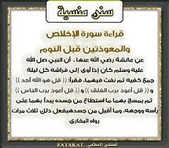 Pin By رياض الصالحات On إحياء السنن النبوية Hadeeth Pure Happiness Islam