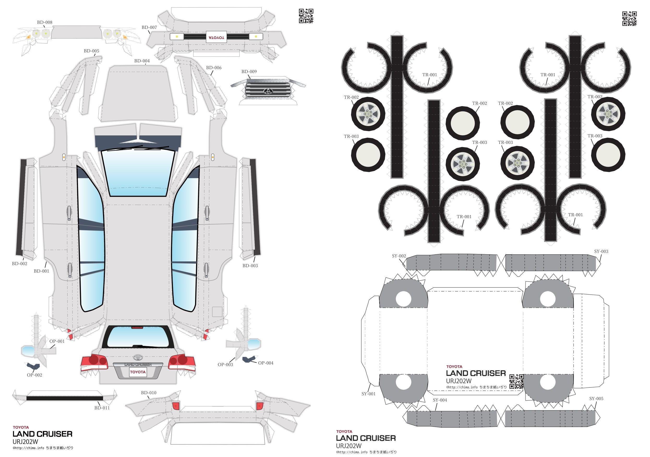 Toyota Land Cruiser 2017 ちまちま紙いぢり ペーパーモデル ランドクルーザー200 ランドクルーザー