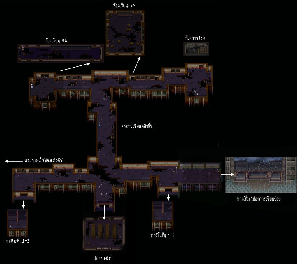 Corpse Party Game Map Copa