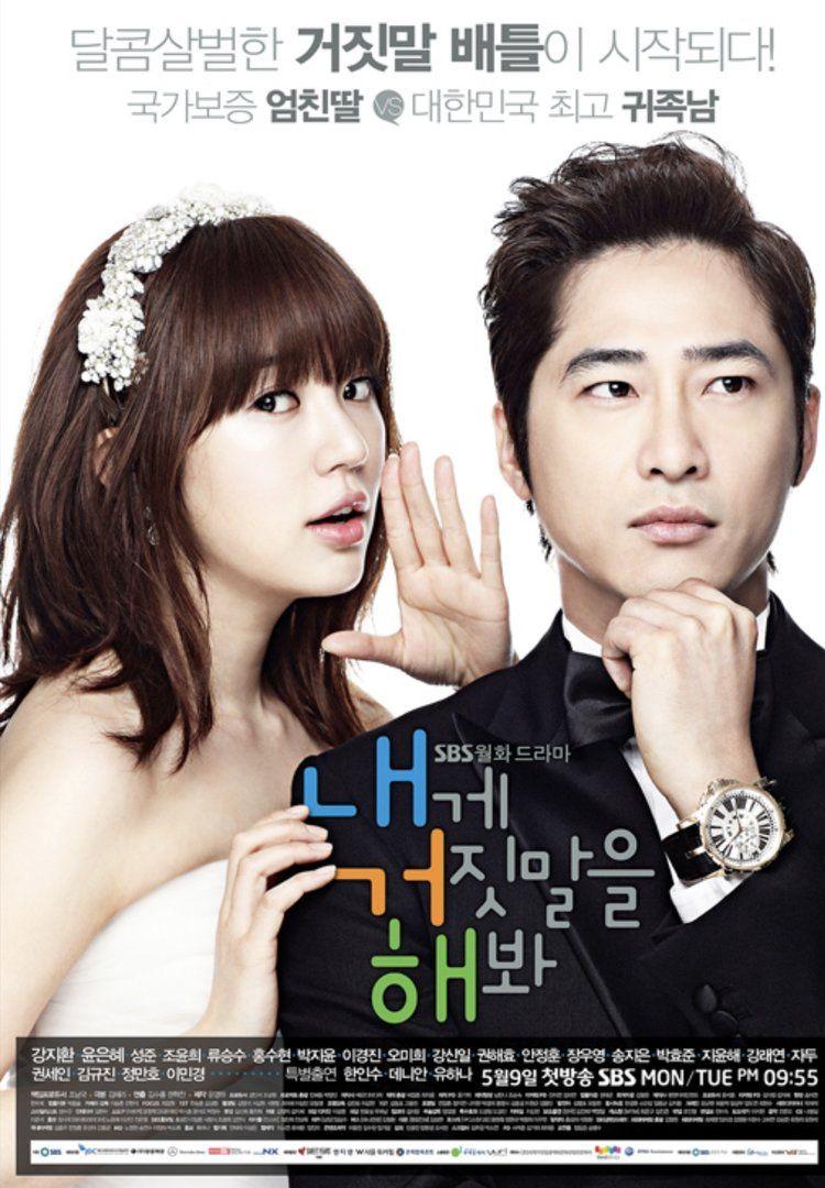 Lie To Me - The Best Korean Dramas 2011 - MunchkinandFriends