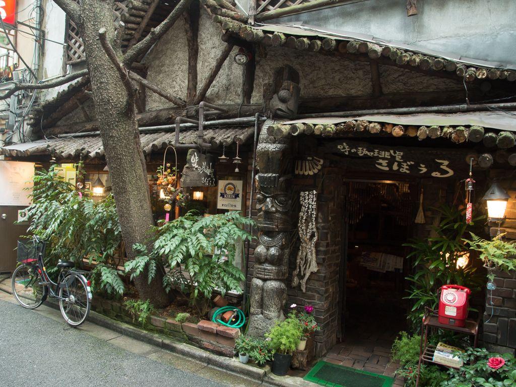さぼうる 神保町 レトロ喫茶東京 レトロ 古民家カフェ 古い家屋