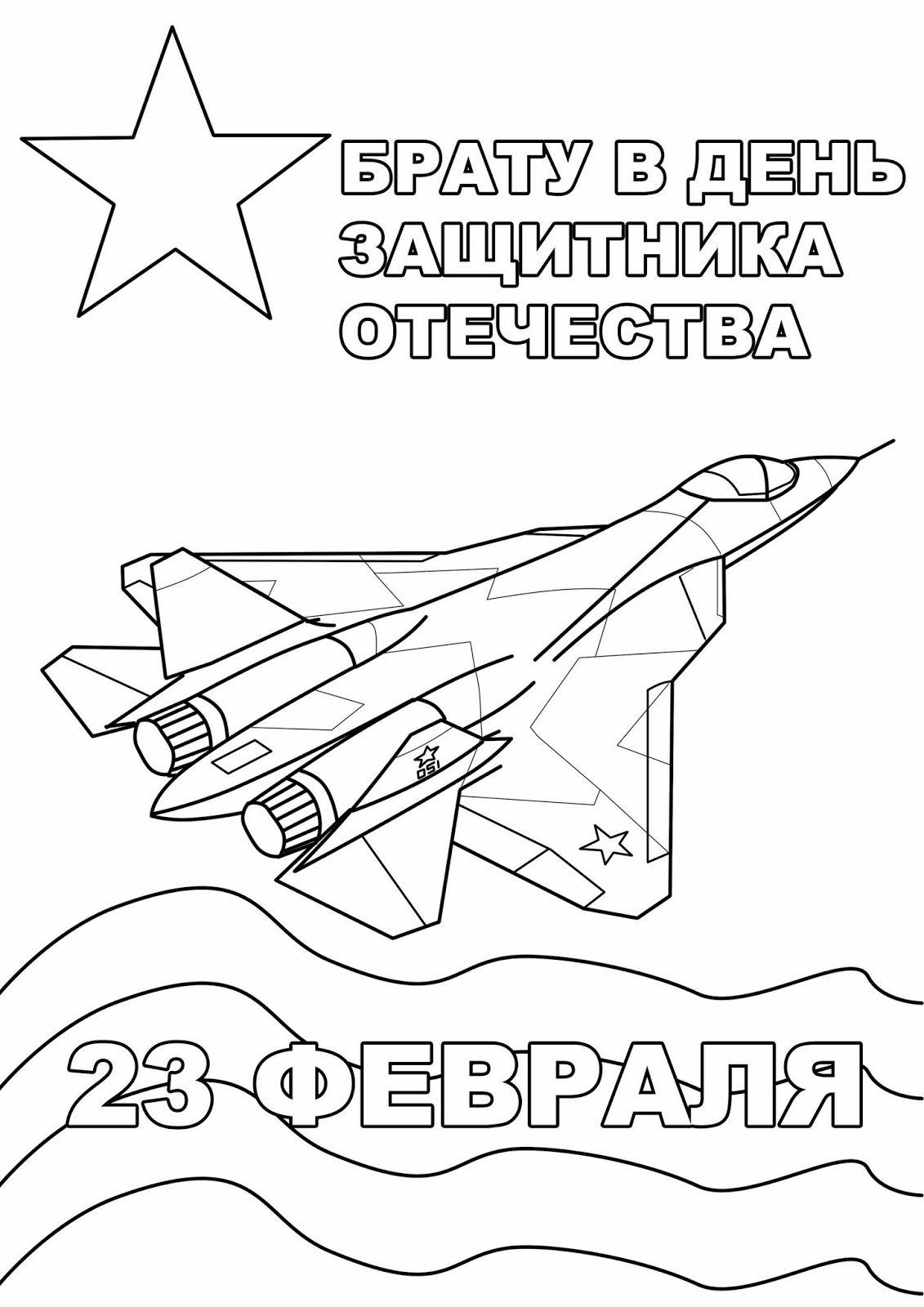 Лес анимация, трафарет открытка к 23 февраля