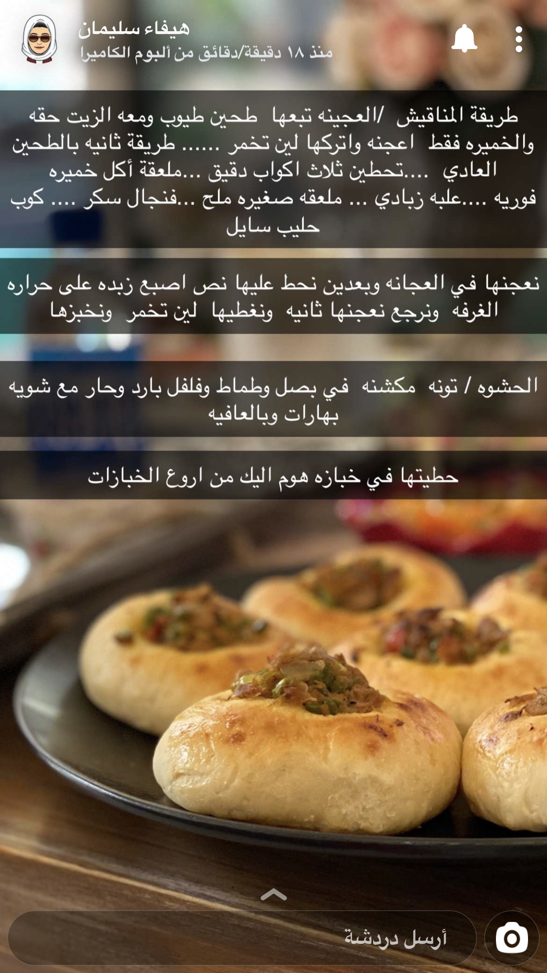 Pin By Maryam Mohamed On Food And Drink Food And Drink Food Recipes