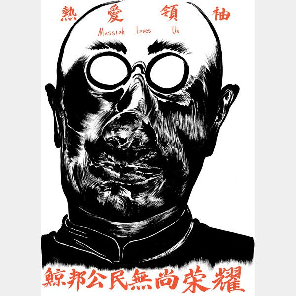 Sun Xun