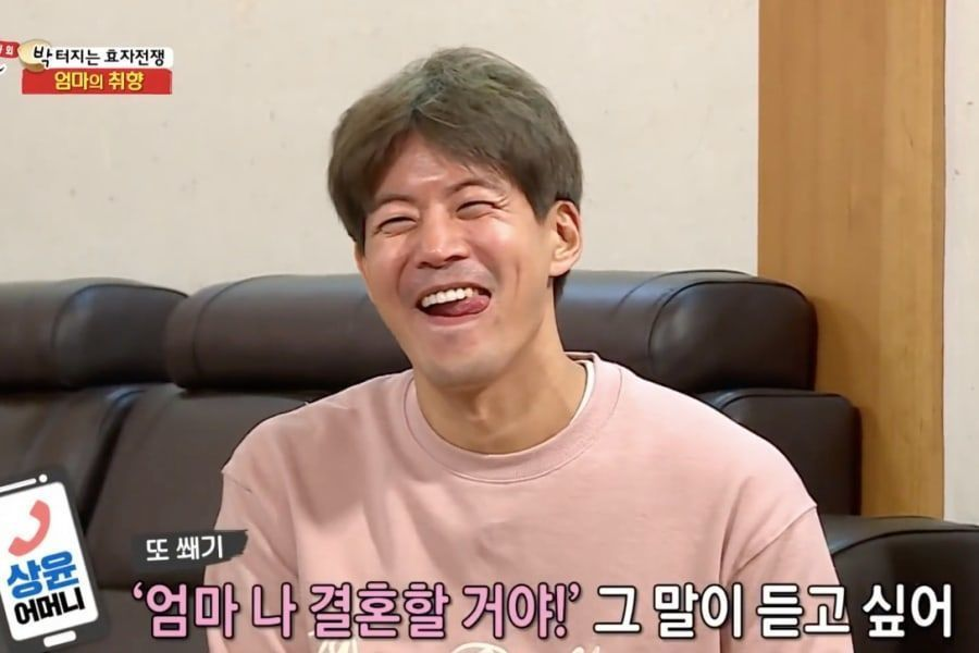 "Lee Sang Yoon's Mom Reveals The Words She Wants To Hear From Him On ""Master In The House"""
