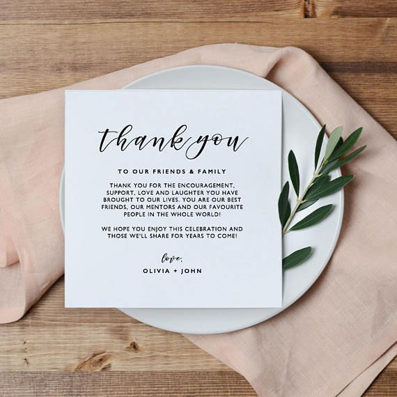 This Wedding Thank You Card Template Is Ready To Be Downloaded