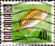 Tanzania 1967 Fish Fine Used SG 147 Scott 24 Other Tanzania and British Commonwealth Stamps HERE!