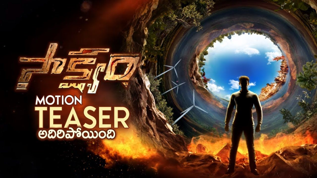 Sakshyam Trailer Teaser Free Download Full HD  Sakshyam Teaser