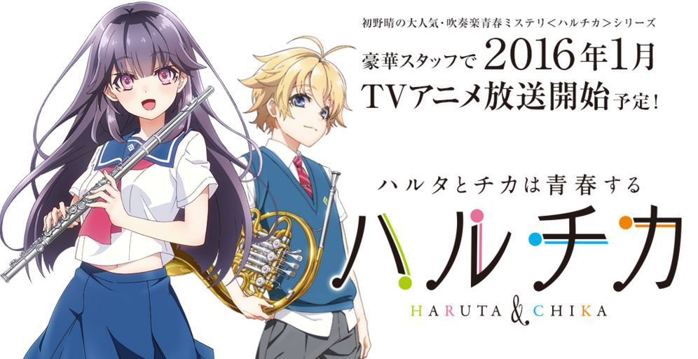 Trailer Perdana Anime Haruchika Ditampilkan Jurnal Otaku Indonesia Novel Desain Karakter Sahabat