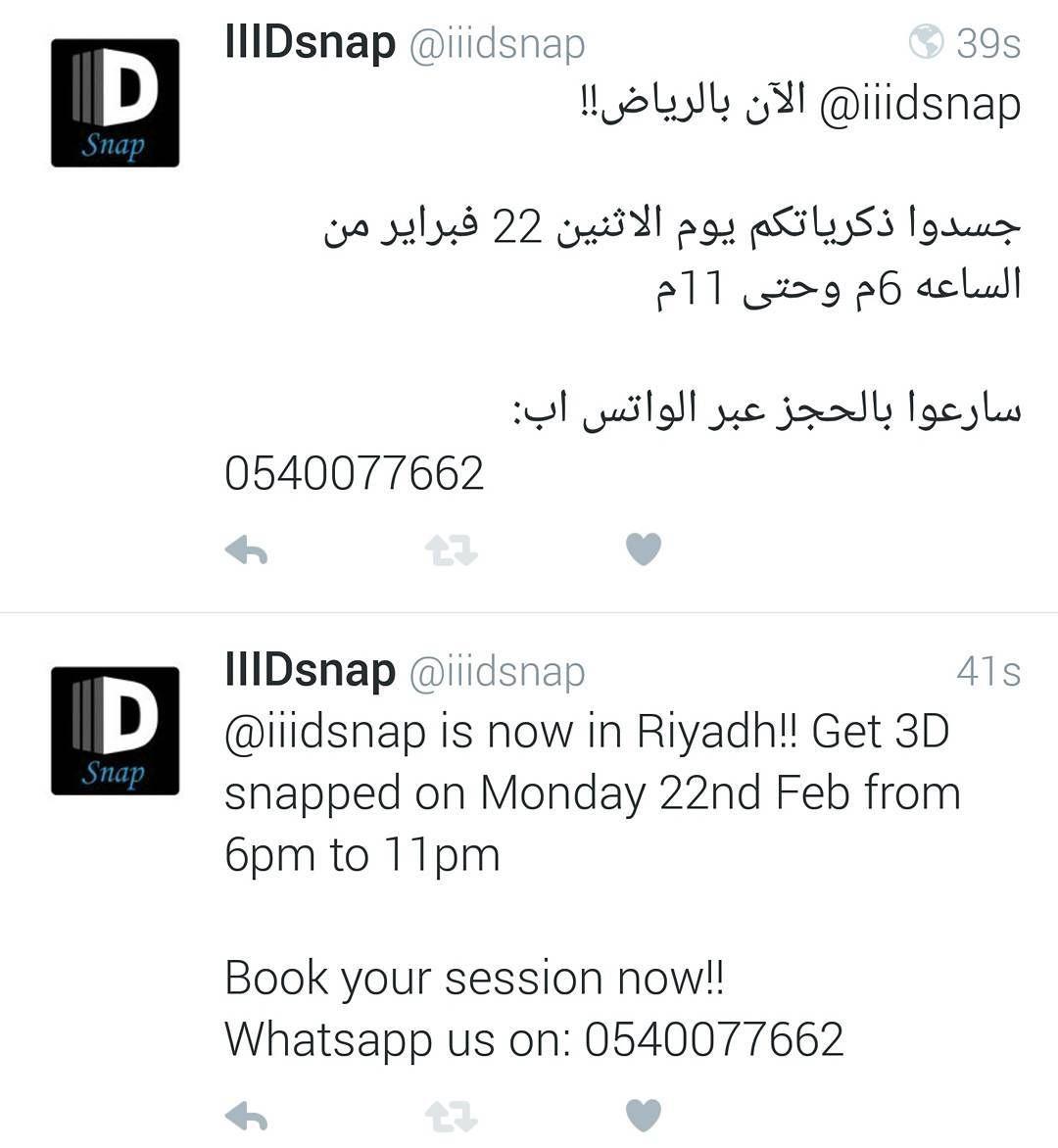Iiid Snap On Instagram الآن بـ الرياض سارعوا بحجز جلسة التصوير ثلاثي الأبعاد Now In Riyadh Book Your 3d Session Now Instagram Posts Instagram Books