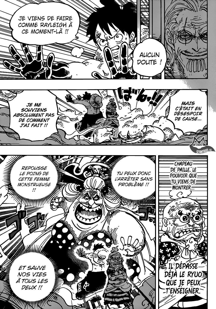 Awesome One Piece Wallpaper 1366x768 Animasi, Gambar