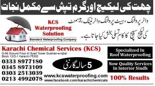 Roof Bathroom Water Tank Leakage Waterproofing Roof Heat Proofing - Bathroom leakage solution