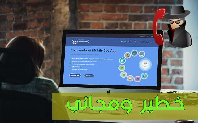 موقع جديد وخطير لهواتف الأندرويد للتجسس على أي هاتف مشاهدة الصور الإستماع إلى المكالمات الصوتية والنصية رسائل الواتساب Blog Blog Posts Free Android