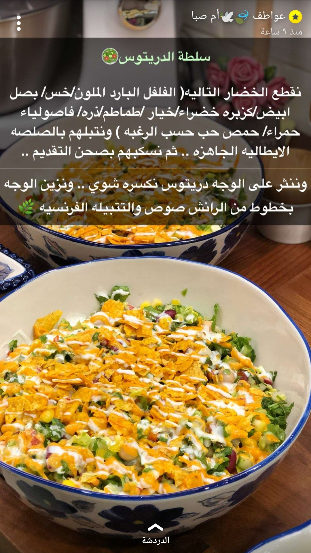 Pin By Raneem On عواطف ام صبا Cookout Food Food Dishes Chicken Dinner Recipes