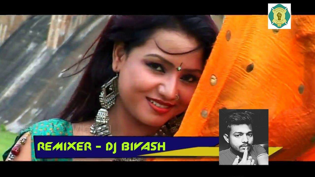 Dj santali com | Search new hindi dj santali  2019-06-19