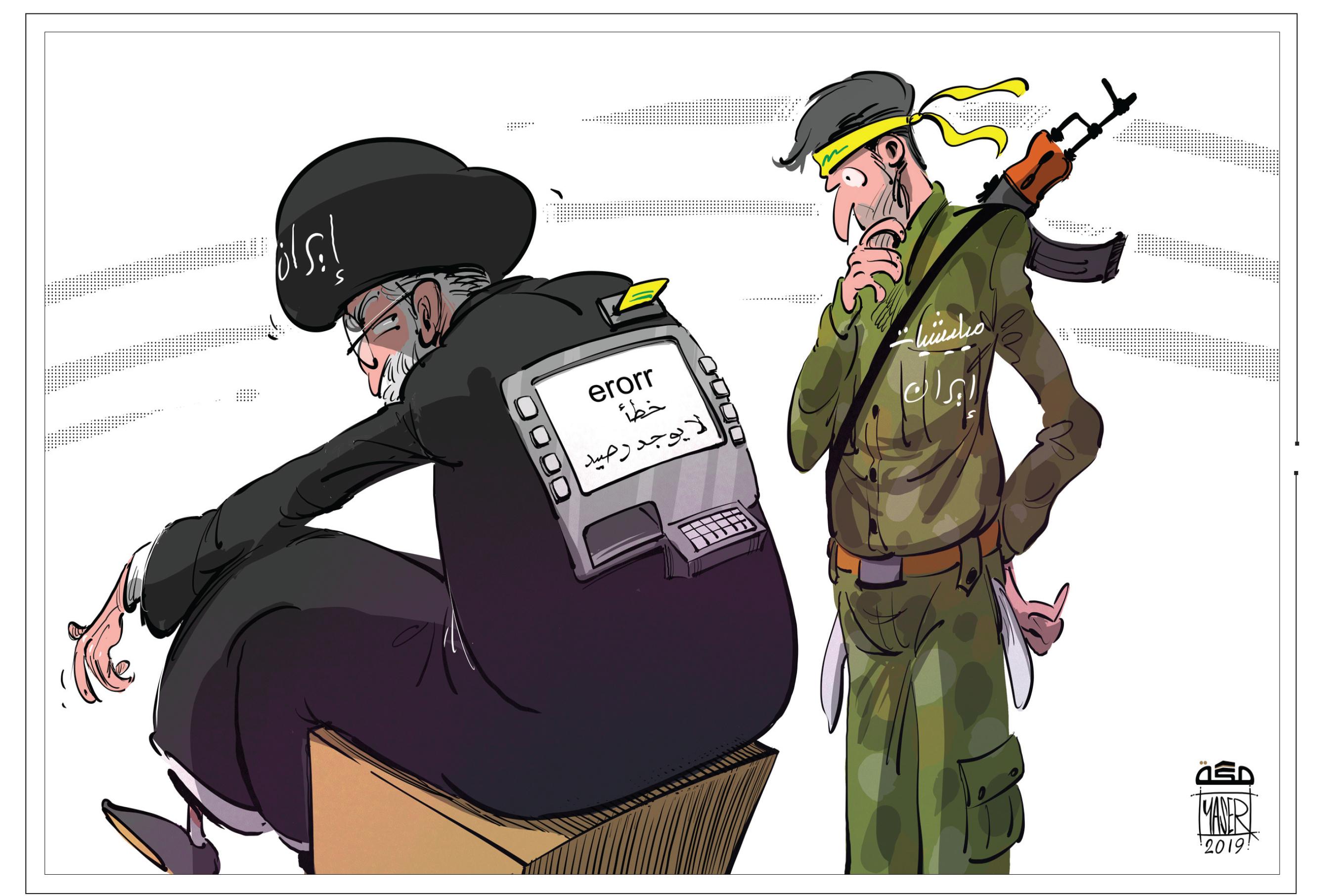 إيران كرتون كاريكاتير صحيفة مكة