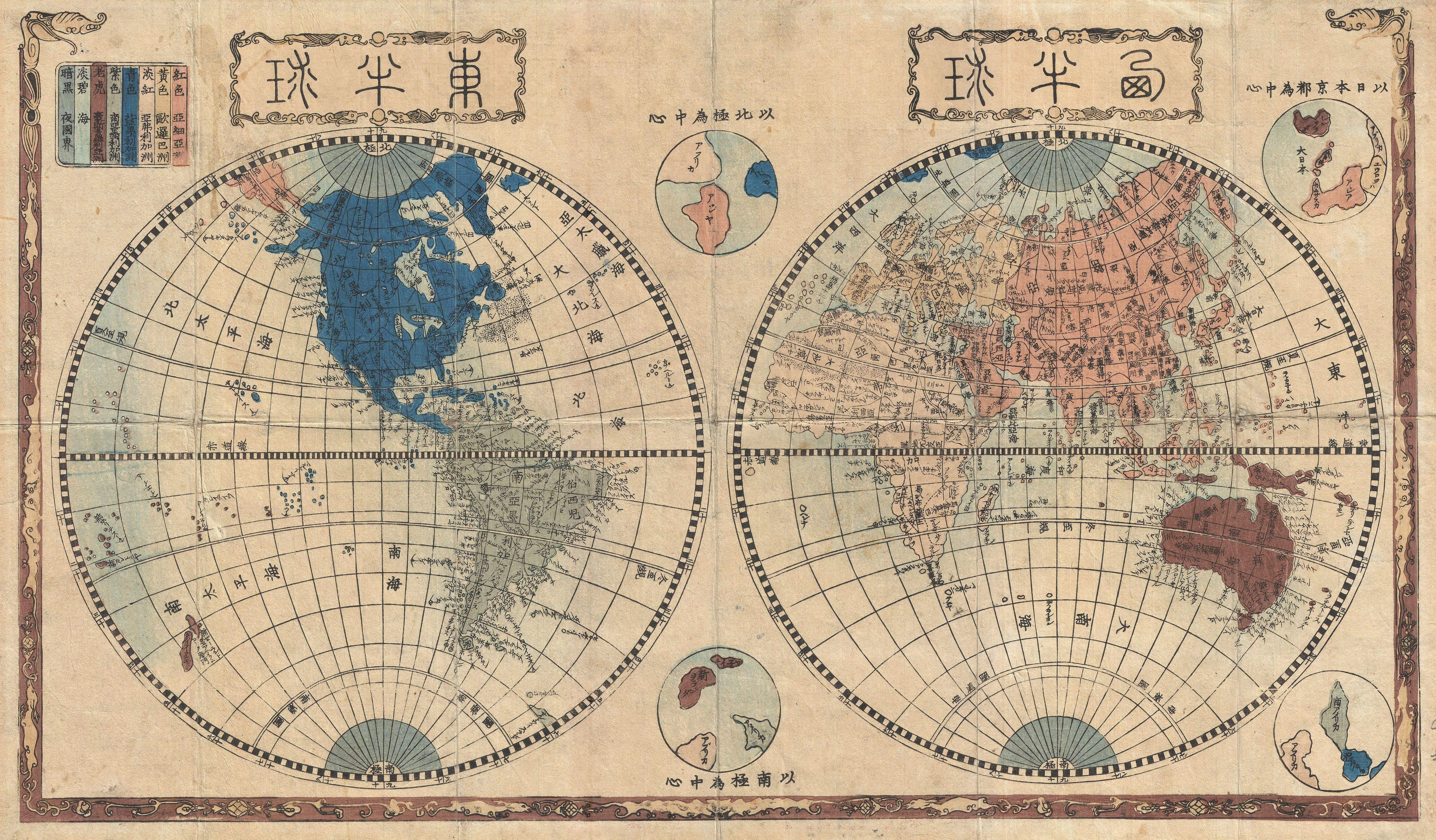 1848 japanese map of the world in two hemispheres 1848 mapas 1848 japanese map of the world in two hemispheres 1848 gumiabroncs Gallery