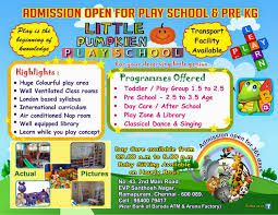 Image result for daycare advertising flyers | day care | Pinterest ...