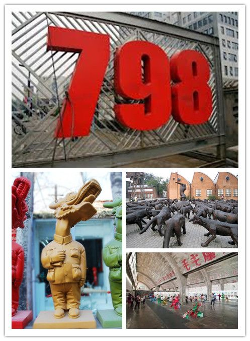 798 Art District Is A Hub For Contemporary Chinese Art With A Wide