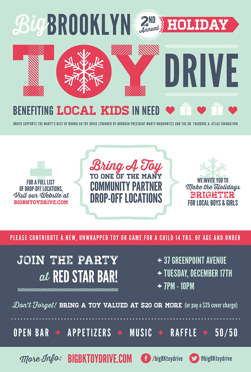 Christmas Toy Drive Brooklyn 2020 ERF_ToyDrive2013_FBTab.png by McMillianCo., 2020 | Poster, Brooklyn