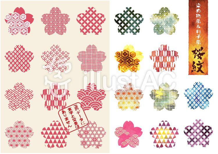 無料素材 春に使えるかもしれない和風素材 桜紋 フリー素材 Freevector イラスト カード デザイン 春 桜 和柄 和風 Design デザイン おしゃれ 和婚 さくら デザイン 和 デザイン イラスト