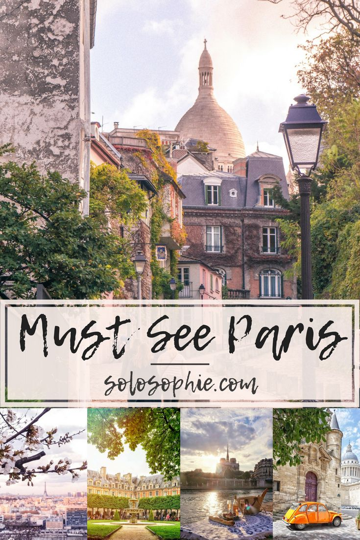 must see paris districts arrondissements you have to visit paris france france and city - Paris Must See
