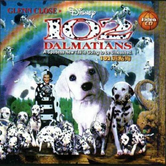 102 Dalmatians Movie 102 Dalmatians 2000 Download Cover Favorite Movies Comic Book Cover Comic Books