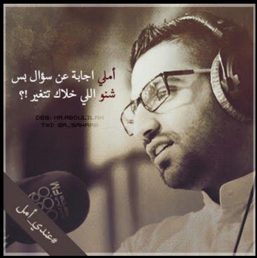 شنو Words Arabic Quotes Sayings