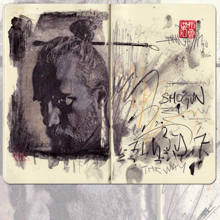 Moleskine - The Way (Shogun)