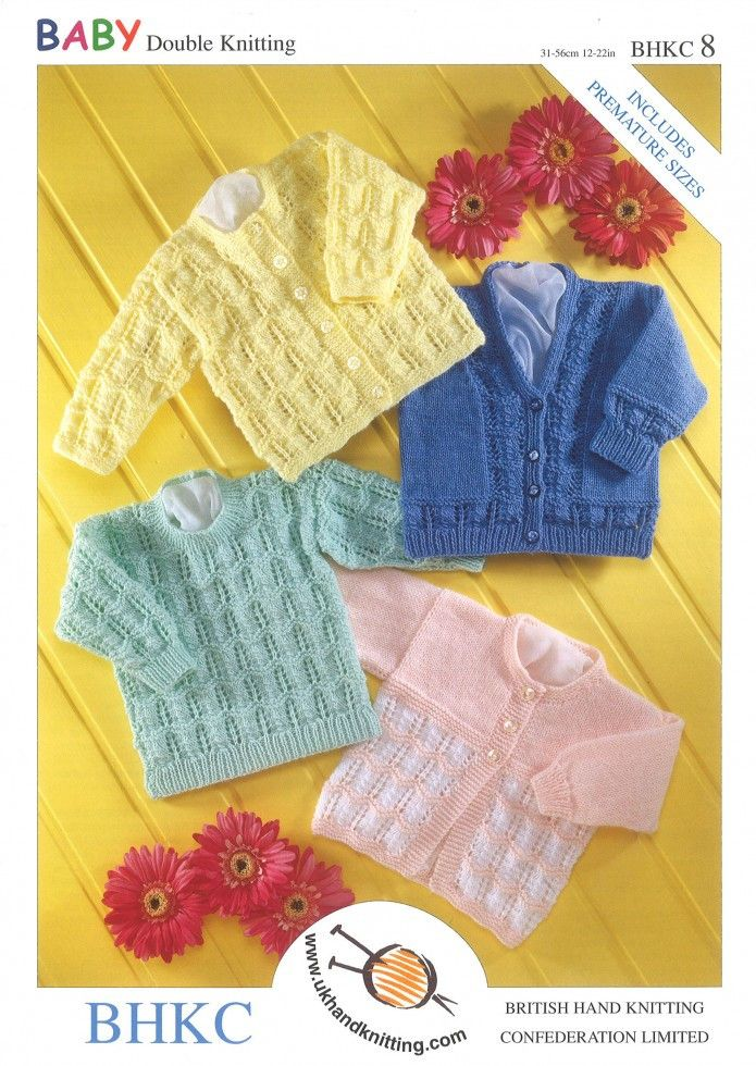 9b555bdf31d1 UKHKA Baby Sweater   Cardigan Knitting Pattern No 8 - each